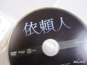 Photo 弁護士ハ・ジョンウ、依頼人チャン・ヒョク、検事パク・ヒスンの法廷サスペ... DVD